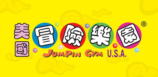Jump in GYM USA Logo
